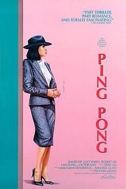 Ping_pong_film_poster
